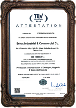 Holder of ISO 10002 international certificate from TUV